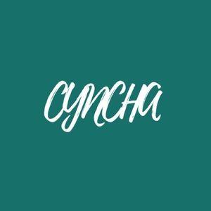 Meet your Posher, Cyncha